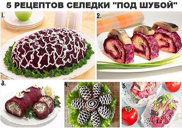 Пирог «Восхитительный»