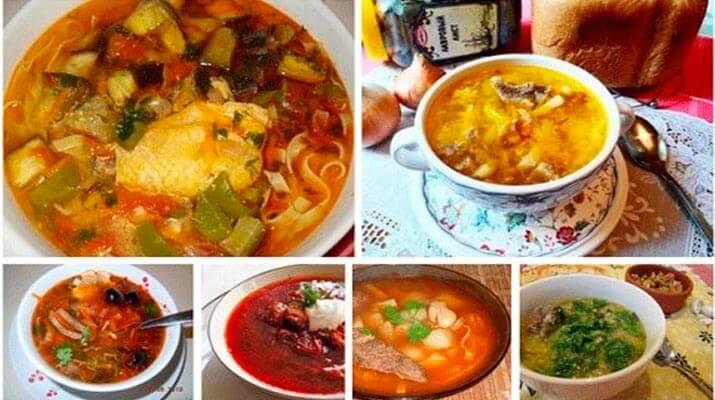 ТОР — 5 Вкусных и горячих первых блюд