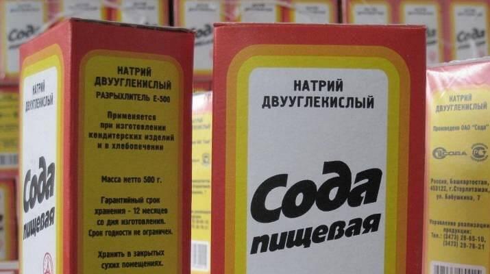 Сода, которая сэкономит вам кучу денег!