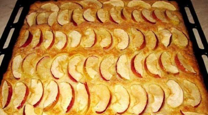 Быстрый песочный пирог с яблоками