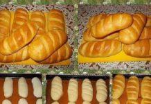 Ароматный сырный хлеб без замеса.