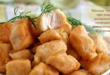 Вкуснейшие наггетсы из курицы