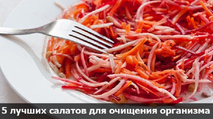 Лучшие диетические салаты для похудения. Попрощайся с лишними килограммами!