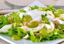 Салат из вареной печени