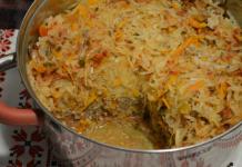 Картофель «Дофинуаз»