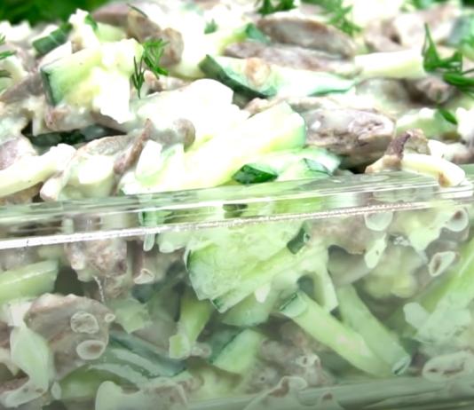 Уж Очень он вкусный! Попробовала Новый салат «Сердечный 8 марта» и сразу занесла в любимые рецепты!