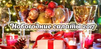 Пасха со сметаной и сгущенкой