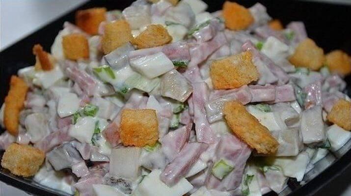Салат «Большой праздник»