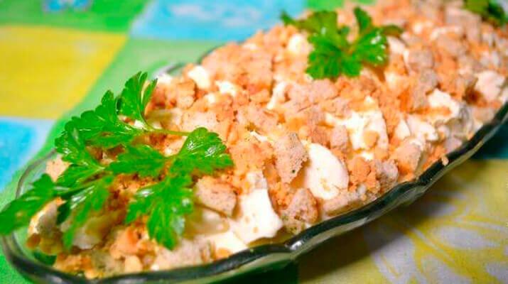 Салат с грибами и сыром «Искушение»