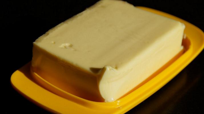 Сливочное масло мягкое «Сделай сам!»