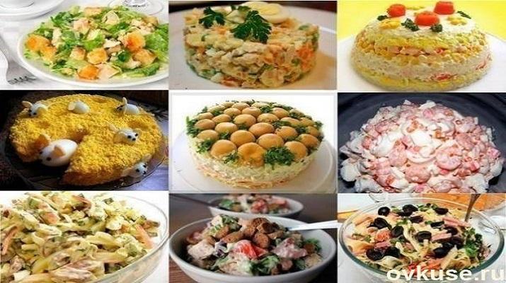9 рецептов вкуснейших домашних салатов