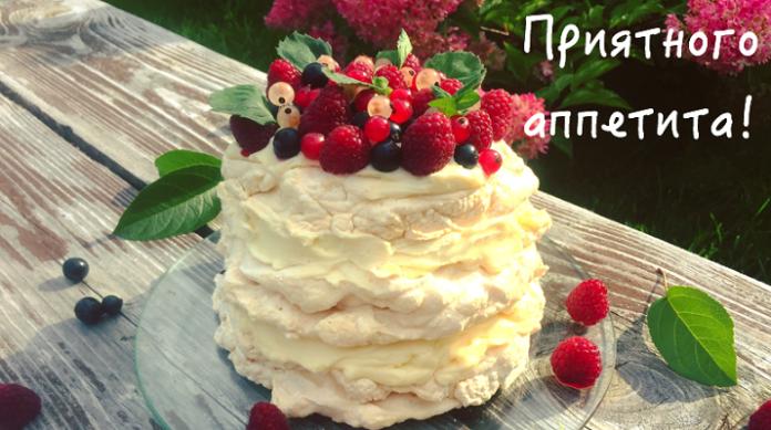 Торт с безе и сливочным кремом: пошаговый фото-рецепт