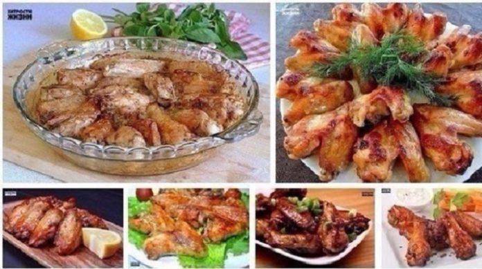 Куриные крылышки: 6 рецептов на любой вкус