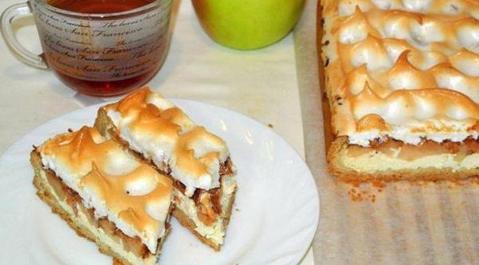 Немецкий яблочный песочный пирог
