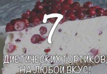 Сочный бисквитный «Медовик»