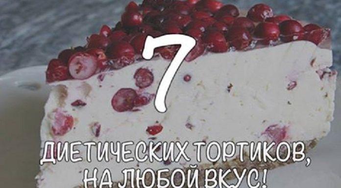 7 диетических тортиков, на любой вкус