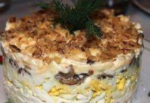 Оригинальный творожный салат