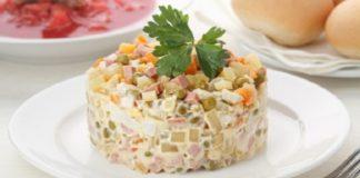 Салат из сельдерея с киви